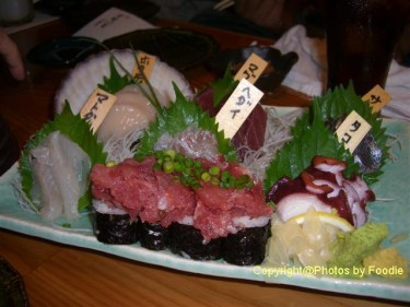 Assorted Sashimi at Uoichi Syouten in Matsudo