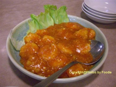 Prawn in chili sauce at China House in Kita Kashiwa