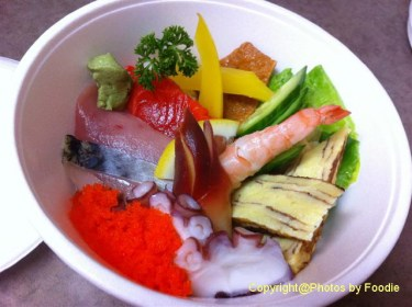 Chirashi (Assorted) at Shiosai Sushi Bar in Vancouver